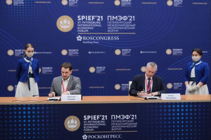 Подписание соглашений на форуме в Санкт-Петербурге