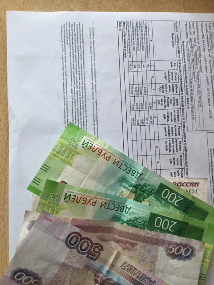 Миниатюра для: Как вырастут тарифы на коммунальные услуги в Новосибирске с 1 июля