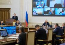 Правительство Новосибирской области утвердило программу развития транспортной инфраструктуры