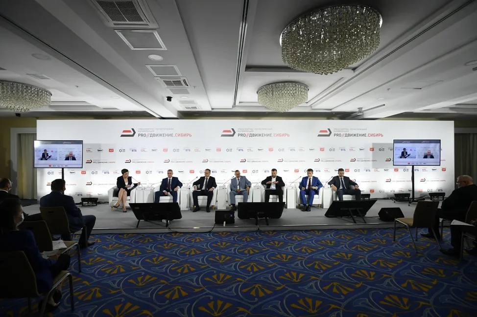 Новосибирск конференция железная дорога логистика Сибирь ЗСЖД