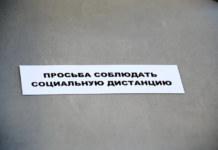 Штаммы британского и южноафриканского Covid-19 в Кузбассе
