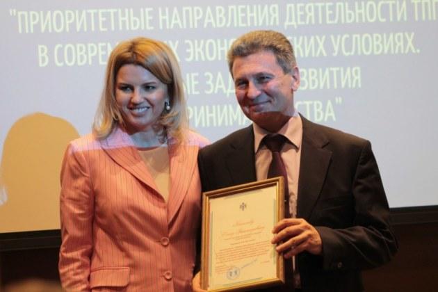 В Новосибирске отпраздновали юбилеи городской и областной торгово-промышленных палат - Картинка