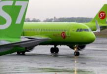 Прямые авиарейсы из Новосибирска в Турцию