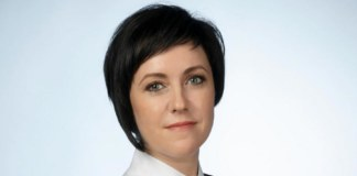Алёна Левко