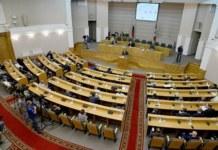 Заседание Законодательного Собрания Омской области