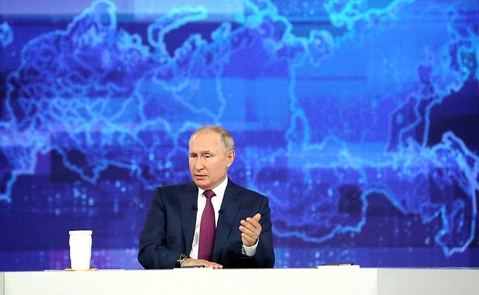 О чём говорил президент: новосибирские эксперты прокомментировали основные темы прямой линии с Владимиром Путиным - Фотография