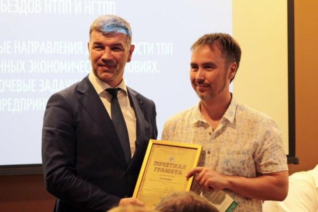 В Новосибирске отпраздновали юбилеи городской и областной торгово-промышленных палат - Фото