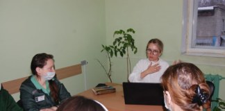 Заключенные образование Опора России ГУФСИН