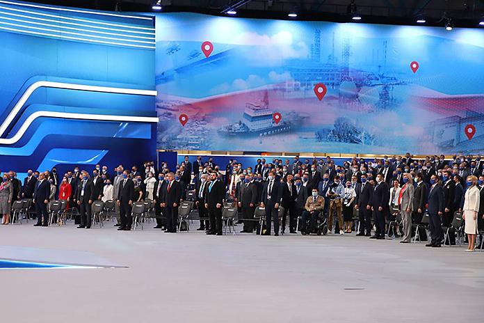 Всероссийский съезд партии «Единая Россия»