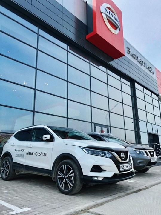 Миниатюра для: «Эксперт НСК» признан лучшим дилерским центром Nissan в России по итогам 2020 года