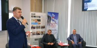 Андрей Гончаров министр промышленности НСО конференция цифровизация