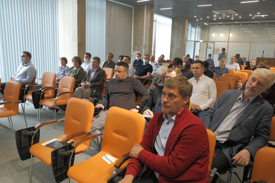 центр Мой бизнес конференция цифровизация промышленных предприятий