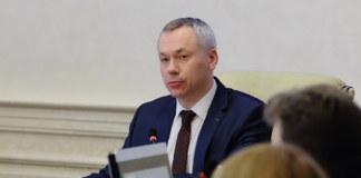 Андрей Травников на оперативном совещании в правительстве Новосибирской области