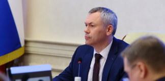 оперативное совещание Андрей Травников губернатор за столом