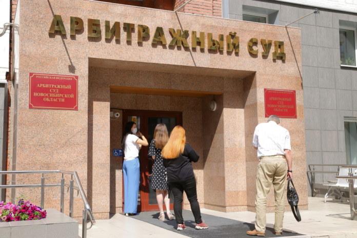 Миниатюра для: Новосибирские антимонопольщики наказали омский завод за срыв гособоронзаказа