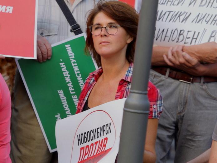 Миниатюра для: Партия «Родина» определилась с тем, кто пойдет в Думу от Новосибирской области