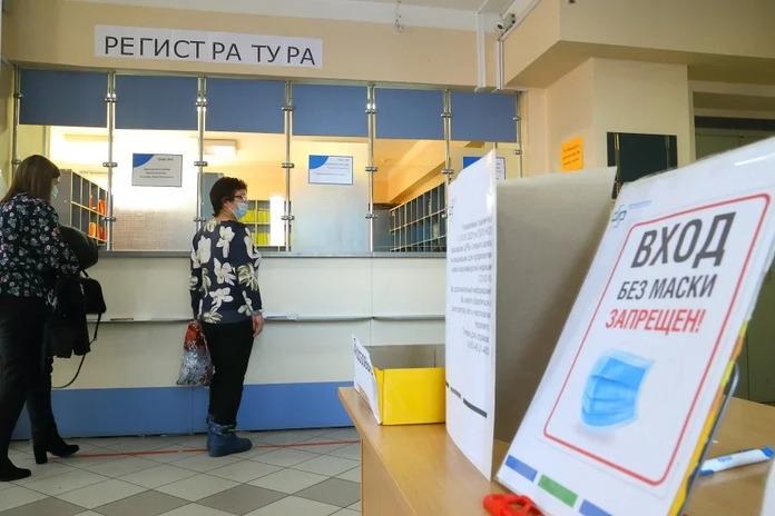 Минздрав региона начал серию проверок организации работы здравоохранения