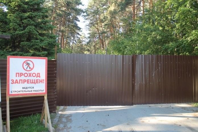 Миниатюра для: Сразу 10 домов в Новосибирске оказались лишенными законных подъездных путей