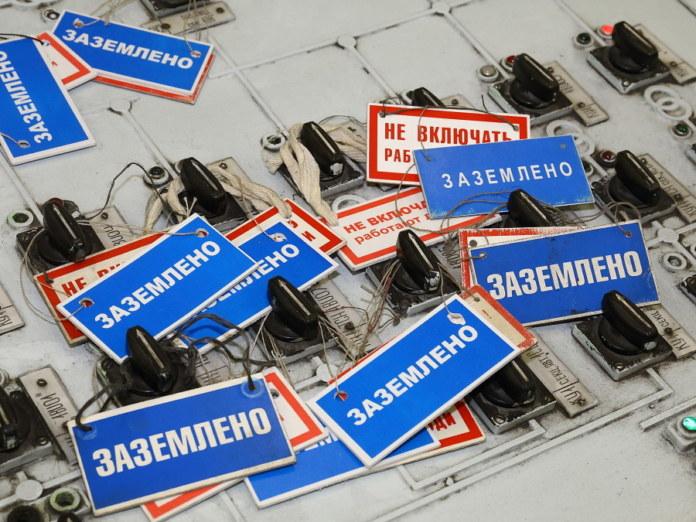Миниатюра для: В домах Новосибирска произошли массовые отключения воды и света