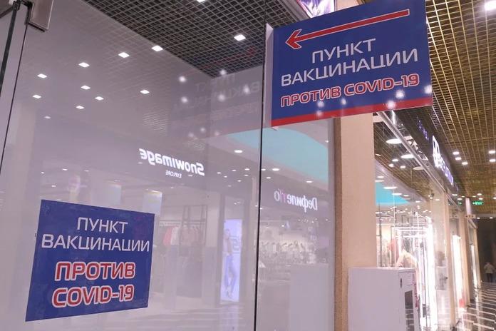 Мобильные пункты вакцинации от коронавируса Новосибирская область