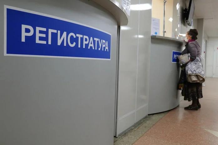 Вызов врача на дом Новосибирск