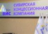 Элитные и премиальные дома Новосибирска