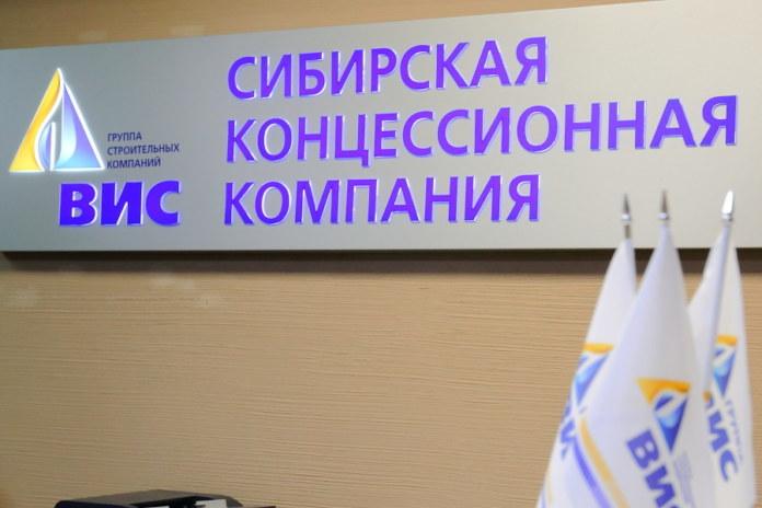 Миниатюра для: В Новосибирске началось строительство первых трех поликлиник в рамках ГЧП-проекта