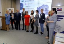 Опорта России Новосибирск Мой бизнес конкурс награждение участников история предпринимательства