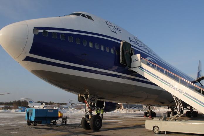 Международный аэропорт Красноярска