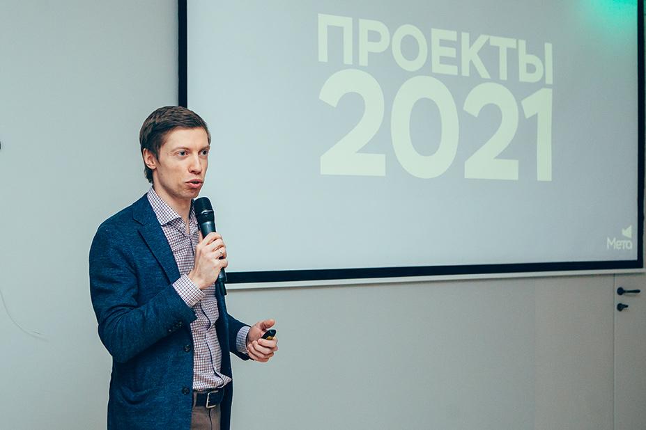 Генеральный директор группы компаний «Мета» Владимир Мартыненков.