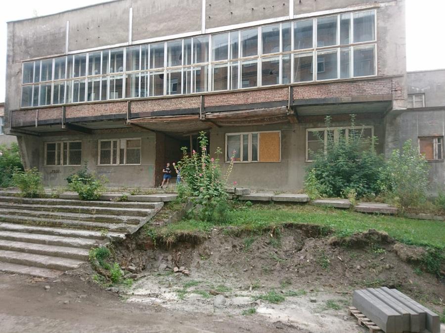 ДК им. Клары Цеткин