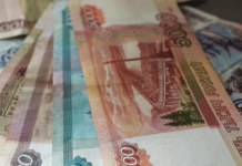 пропажа денег