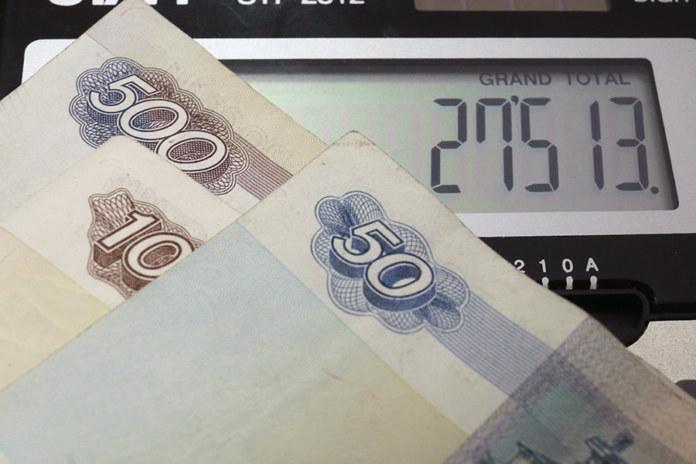 Деньги, выплаты