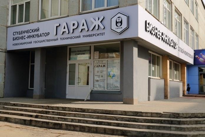 Миниатюра для: Первая партия «антимикронаушников» из Новосибирска отправлена на тестирование в Рособрнадзор