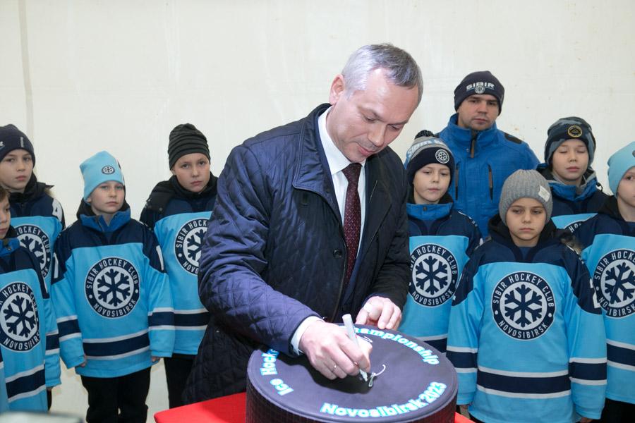 Травников, Сибирь