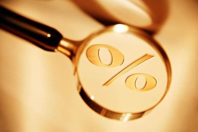 Миниатюра для: Центробанк продолжает «остужать» финансовый рынок – ключевая ставка снова повышена на 50 б.п.