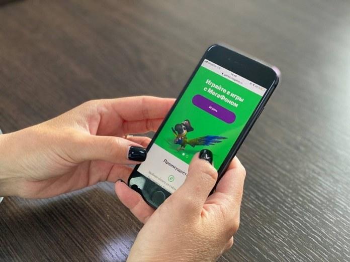 Миниатюра для: «МегаФон» запускает новый сервис подписки на мобильные игры