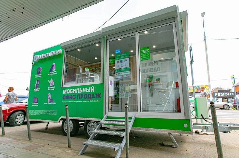 «МегаФон» отправит передвижной магазин в отдаленные районы - Фотография