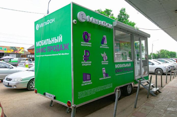 Миниатюра для: «МегаФон» отправит передвижной магазин в отдаленные районы