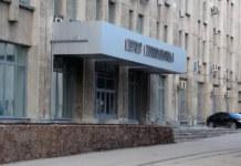 вход в мэрию Новосибирска