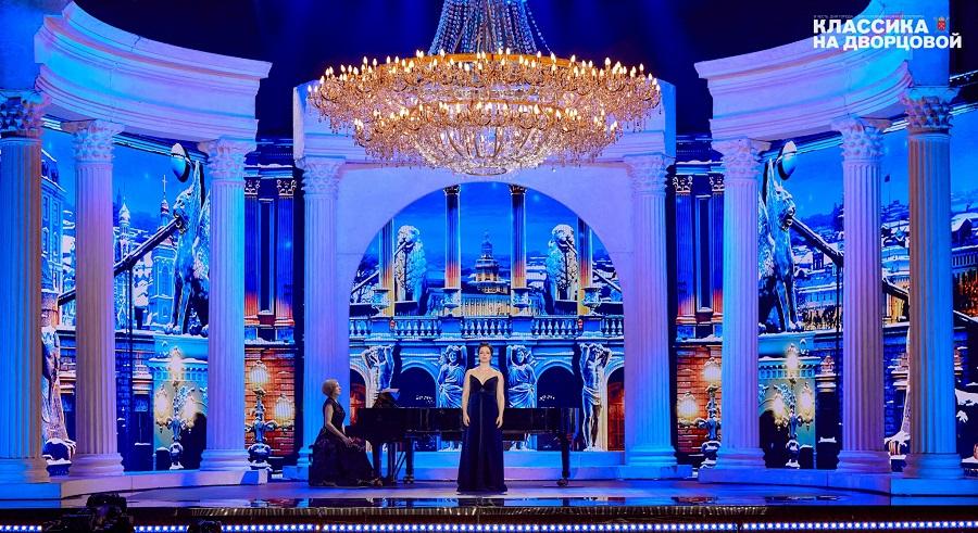 «Гала-концерты «Классика на Дворцовой»