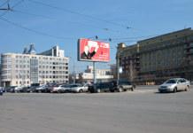 Площадь Свердлова в Новосибирске. Переименовать? - Фото