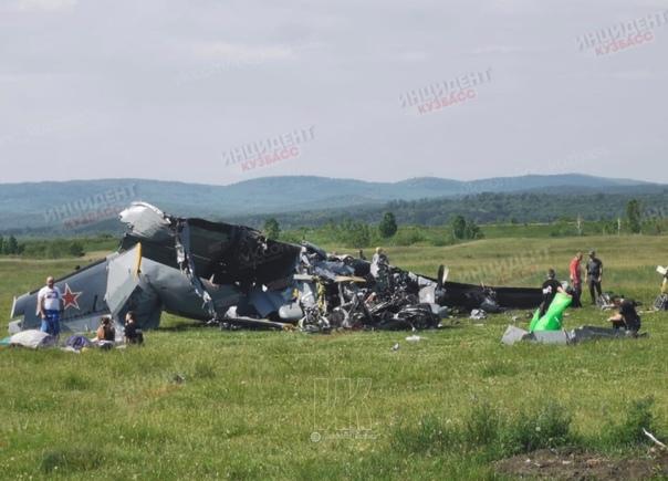 Миниатюра для: В Кемеровской области из-за отказа двигателя упал самолет