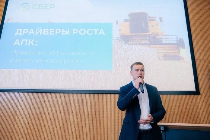 Миниатюра для: Сбер и минсельхоз совместно провели в Новосибирске конференцию на тему АПК