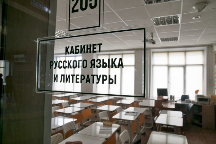 Школа, класс, пустой класс