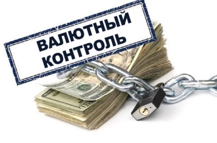 Миниатюра для: ВТБ запускает «Мониторинг нарушений валютного законодательства» для предпринимателей