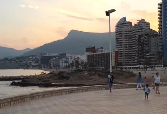 Миниатюра для: Испанскую виллу новосибирского основателя «Харакири» возвращают в конкурсную массу должника