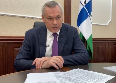 Миниатюра для: Андрей Травников оценил перспективу введения обязательной вакцинации в Новосибирской области