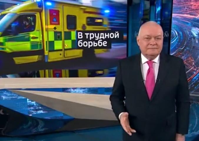 Миниатюра для: Новосибирская медиа-компания потребовала с программы телеведущего Дмитрия Киселева 100 тыс. рублей за фотографию
