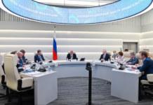 """Оргкомитет форума """"Технопром"""""""